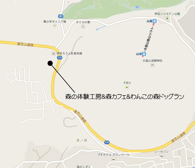 伊豆高原 犬 わんこ マップ